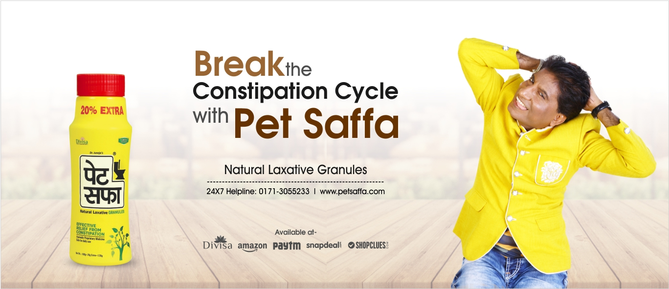 pet-saffa-best-ayurvedic-constipation-granules-for-acidity-and-gas